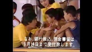 24時間テレビ[第1回 (1978)]グランドフィナーレ
