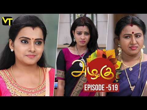 Azhagu Tamil Serial latest Full Episode 519 Telecasted on 02 Aug 2019 in Sun TV. Azhagu Serial ft. Revathy, Thalaivasal Vijay, Shruthi Raj and Aishwarya in the lead roles. Azhagu serail Produced by Vision Time, Directed by Selvam, Dialogues by Jagan. Subscribe Here for All Vision Time Serials - http://bit.ly/SubscribeVT   Click here to watch:  Azhagu Full Episode 518 https://youtu.be/rlb5w8rTeeE  Azhagu Full Episode 517 https://youtu.be/CPhUrLoQ9Lw  Azhagu Full Episode 516 https://youtu.be/PAsoEifIeto  Azhagu Full Episode 515 https://youtu.be/g44p0q4jgUQ  Azhagu Full Episode 514 https://youtu.be/7zNH7-plW-M  Azhagu Full Episode 513 https://youtu.be/Yt882zxNc-E  Azhagu Full Episode 512 https://youtu.be/Dfgm9oxeoXk  Azhagu Full Episode 511 https://youtu.be/2gtSuy24fDI  Azhagu Full Episode 510 https://youtu.be/vOYRl-ZkL-0  Azhagu Full Episode 509 https://youtu.be/05W9Ows7_lY  Azhagu Full Episode 508 https://youtu.be/Qh_iE6dS1J0     For More Updates:- Like us on - https://www.facebook.com/visiontimeindia Subscribe - http://bit.ly/SubscribeVT
