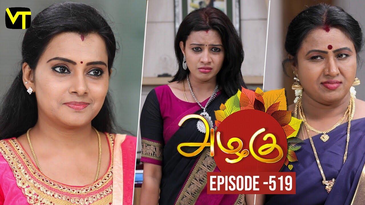 Azhagu - Tamil Serial   அழகு   Episode 519   Sun TV Serials   02 Aug 2019    Revathy   VisionTime