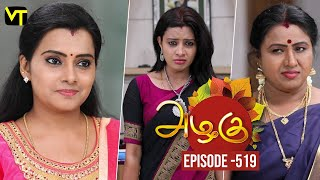 Azhagu - Tamil Serial | அழகு | Episode 519 | Sun TV Serials | 02 Aug 2019 | Revathy | VisionTime
