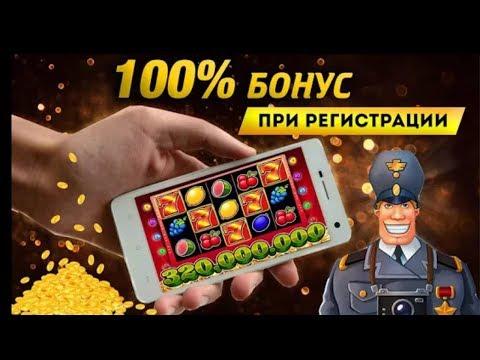 При регистрации бонус на счет в реальных деньгах казино как создать сайт рулетку денег