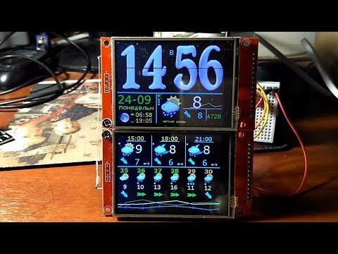метеостанция Esp32 + 2 дисплея (esp32+2tft 320x240) ч.4