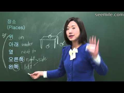 Learn Korean language Level 1 Lesson 4
