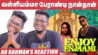 Enjoy Enjaami -அந்த ஒப்பாரி குரல் நான்தான்னு எங்க பாட்டி நம்பள - Arivu | Dhee | Santhosh Narayanan