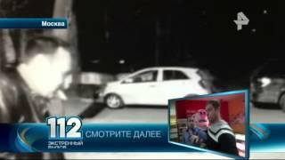 В Москве начальнику полицейского, который убил информатора, объявили выговор