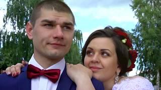 Гранатовая свадьба Марии и Сергея