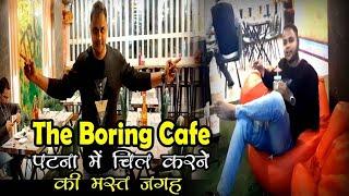 The Boring Cafe Patna | चिल करने की ऐसी जगह और कहां | Syed Saheb Ali Vlogs