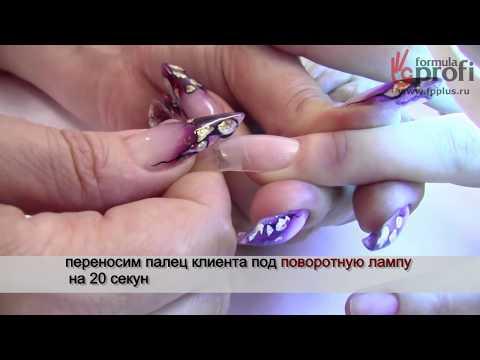 Видео наращивание гелем на верхние формы