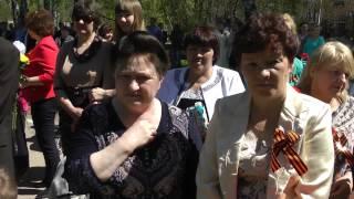 9 мая поселок Газопроводск
