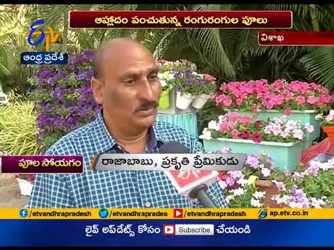 Man interest on Gardening at Vizag   A story
