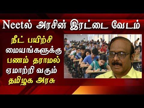 Today latest news in tamil nadu live