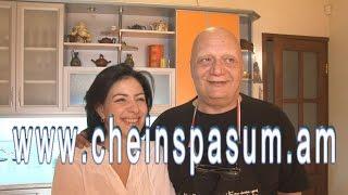 Qaxcac Chein Spasum - Hrant Vardanyan, Грант Варданян