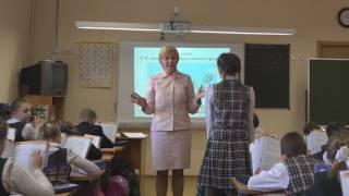 Открытый урок: Литературное чтение. 4 класс. Рябева Е.М. (Лицей № 410)