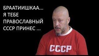 Anton SKALD про Кочергина и иже с ним! Как относиться к таким людям ... (ответ на вопрос)