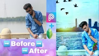 How To Picsart and Snapseed photo editing/মোবাইল দিয়ে Best ফটো Edit