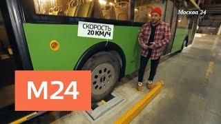 видео Автобус в Москву (Россия). Бронирование электронных билетов на ежедневные рейсы до Москвы