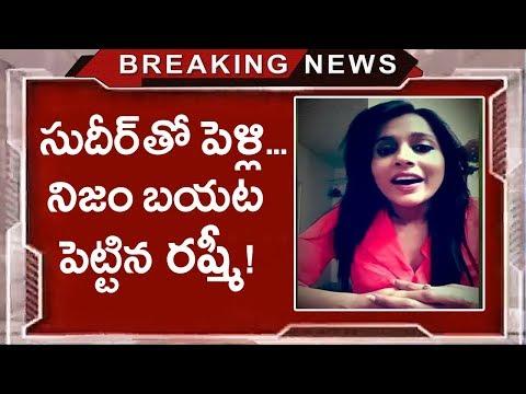 Anchor Rashmi Gautam Responds On Her Marriage With Sudigali Sudheer   Tollywood Nagar