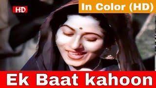 Ek Baat Kahoon Mere Piya In Color (HD) - Asha Bhosle - AMAR - Dilip Kumar, Madhubala, Nimmi