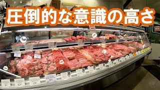 意識高すぎるホールフーズ・マーケットで食料を買い込む【ハワイ旅2】