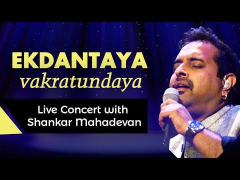 Shankar Mahadevan Performing in Art of Living Mumbai