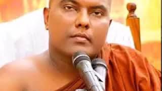 ජීවිතේ නැති වුනත් ඉවසීම නැති කරගන්න එපා.Ven Galigamuwe Gnanadeepa Thero Sith Neth Asapuwa 10-06-2018