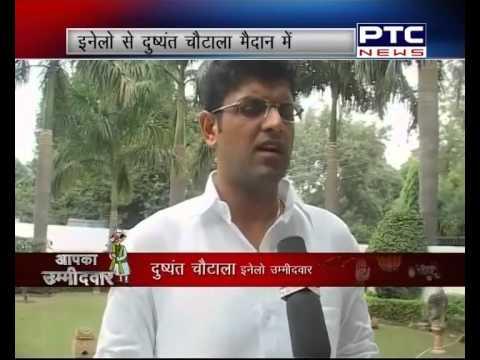 INLD Haryana Vidhan Sabha Election Uchchana Seat Candidate Dushyant Chautala