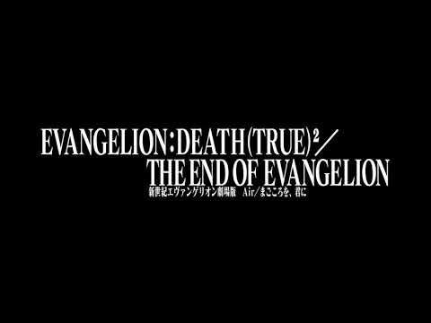 EVANGELION: DEATH (TRUE)²/THE END OF EVANGELION (Trailer)