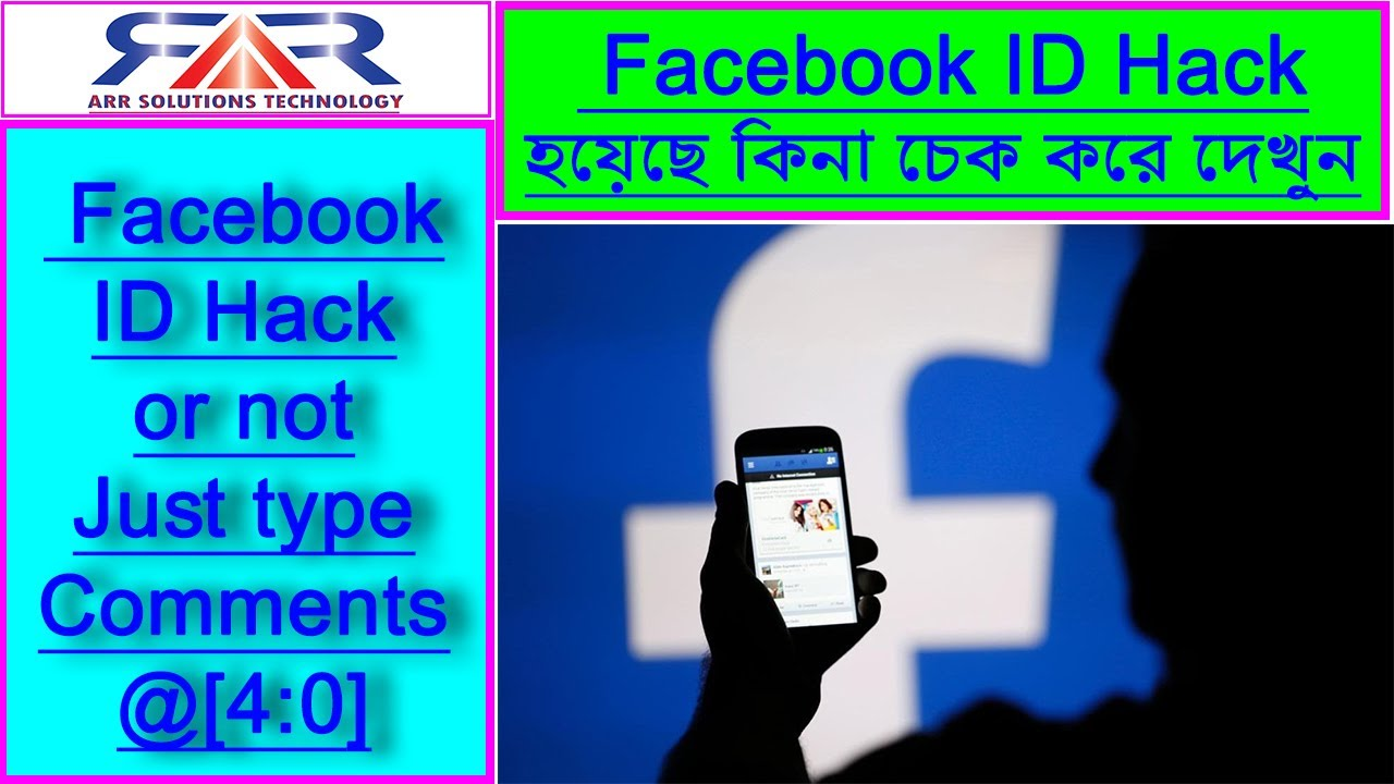 How to Check Facebook Id Hack or Not Bangla Tutorial