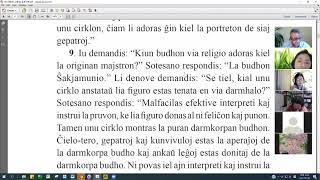 06 | La Sotesana Instruo de Ŭonbulismo | 에스페란토 원불교 대종경 공부 (zoom)