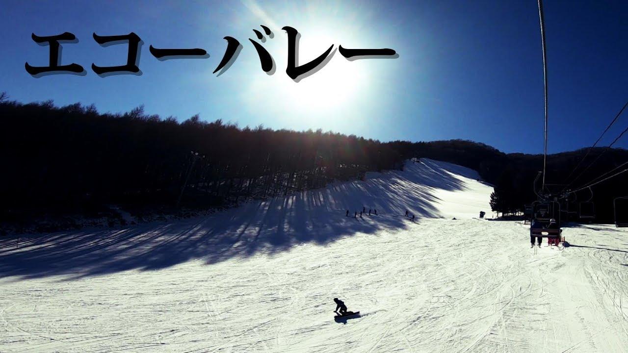 エコー バレー スキー 場