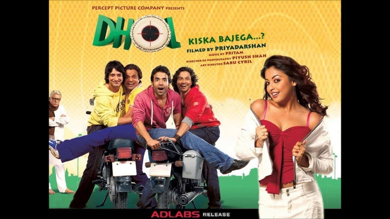 Dhol movie full comdey in Hd scene ¦ Rajpal yadav best comedy scene || Ghar Ki Vines