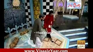 Qari Shahid Mehmood With Tasleem Sabri 12th Ramadan In Qtv,By Visaal