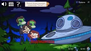 Как пройти 13 уровень Troll Quest TV Show