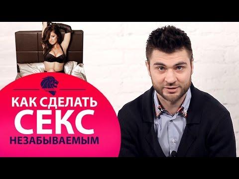 доски знакомств для секса москва