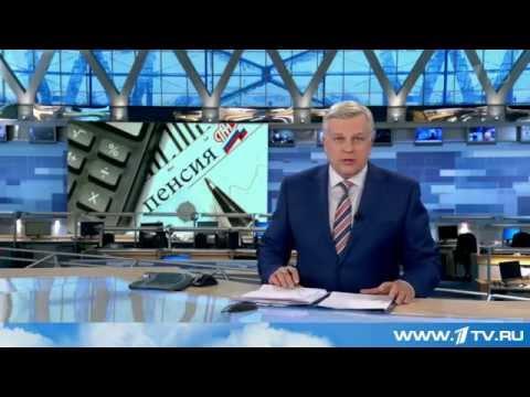 Пенсия и пенсионеры в Украине: виды пенсий, минимальная