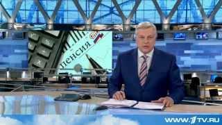 видео Щедрость правительства РФ. Повышение пенсий аж на 52 рубля!!!