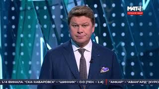 Эфир телепрограммы Все на матч о допуске российских паралимпийцев в ПИ-2018