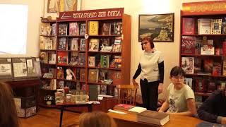 """Библиотека №24 им. П.Пономарева Библиотечный урок """"Чтение и творчество"""""""