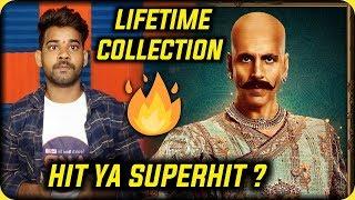 Housefull 4 Lifetime Collection | Aklesh Bhamore