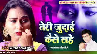 New Bhojpuri 2019 ke Bewafa song new Bhojpuri 2019 ka video new Bhojpuri gana Bhojpuri Bewafai gaana