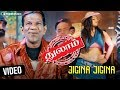 Thulam Tamil Movie | Jigina Jigina Video Song | Gaana Bala | Alex Premnath | TrendMusic Tamil