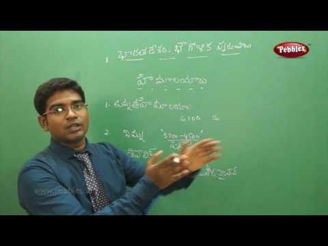 About Himalayas in telugu | General studies |  APPSC classes in telugu