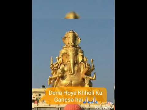 Dena Hoya Kholi Ka Ganesa Hoye 🙏🙏 Uttrakhandi Sanskriti Song