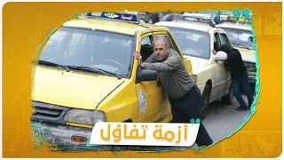 قالها مأمون رحمة: المواطن السوري يستمتع بالوقوف في طوابير البنزين..فكيف وجدتم الرحلة؟