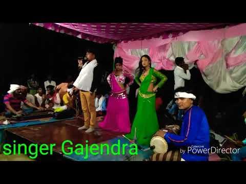 Gajendra Yadav Ka Live