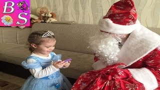 Дед мороз пришел в гости к Насти Новогодние подарки от Деда мороза