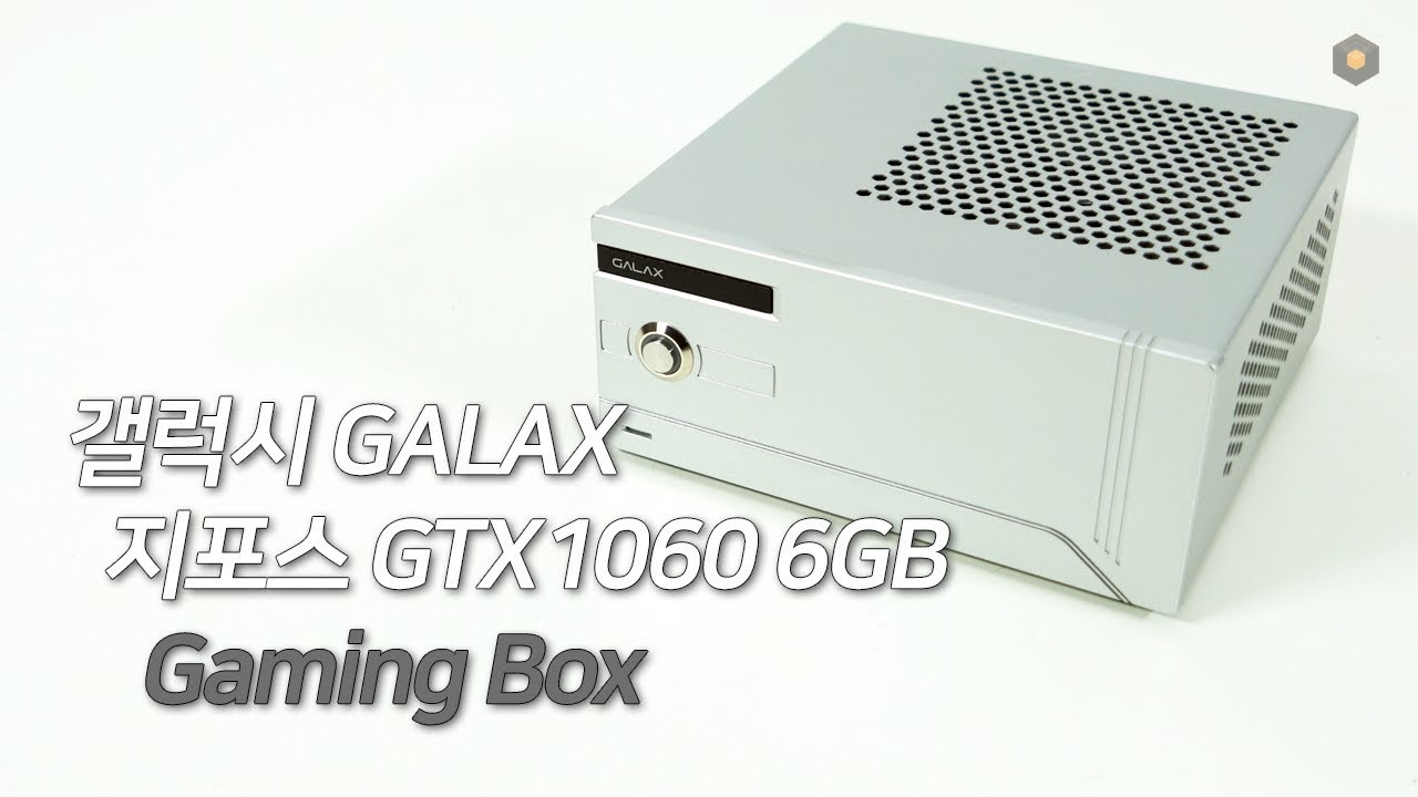 업그레이드 컴플릿! 갤럭시 GALAX 지포스 GTX1060 6GB Gaming Box