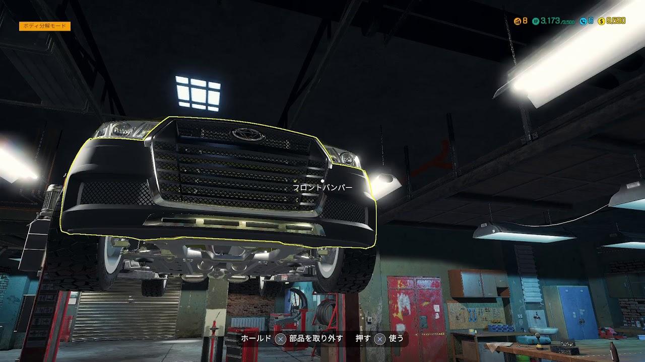 #5 PS4 Car Mechanic Simulator 素人整備士!