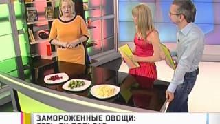 видео Замороженные продукты