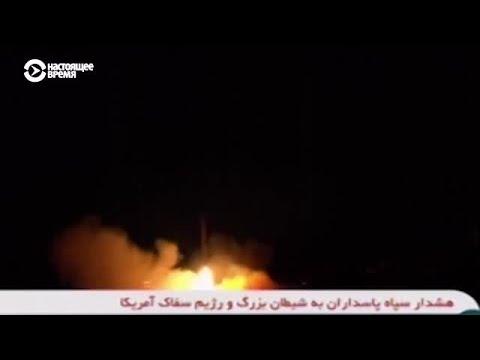 Иран обстрелял американскую
